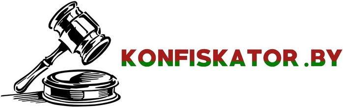konfiskator.by